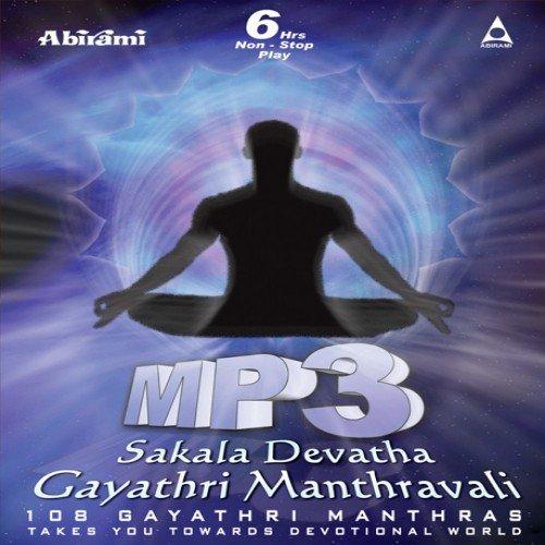 Sakala Devatha Gayathri Mantra Pdf