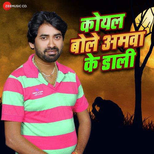 Devanand Dev