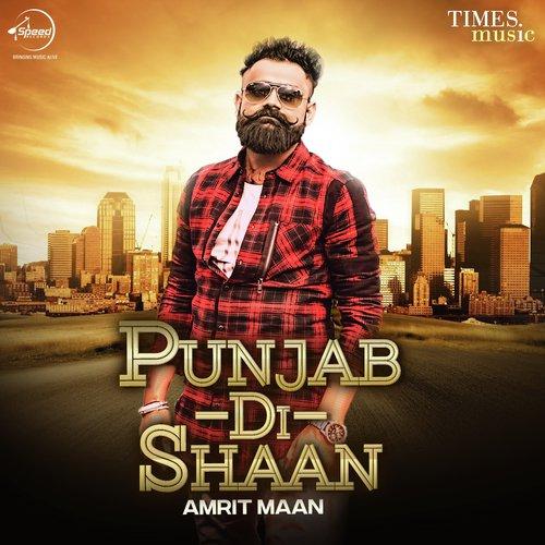Sach Te Supna Song - Download Punjab-Di-Shaan - Amrit Maan