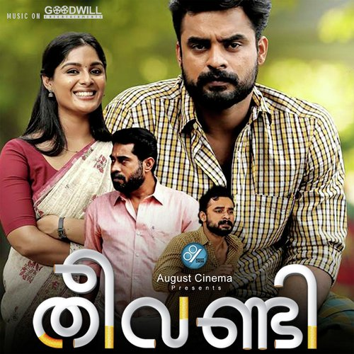 padayottam 2018 malayalam movie songs free download