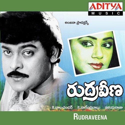 Chiranjeevi rudraveena songs free download.