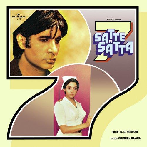 Dilbar mere (satte pe satta / soundtrack version) song download.