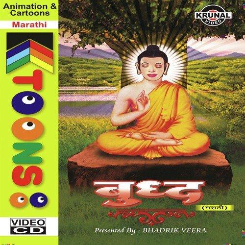 Buddham Sharnam Gachami