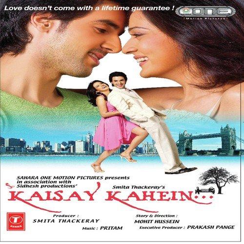 Kee Kasoor (Full Song) - Kaisay Kahein - Download or Listen
