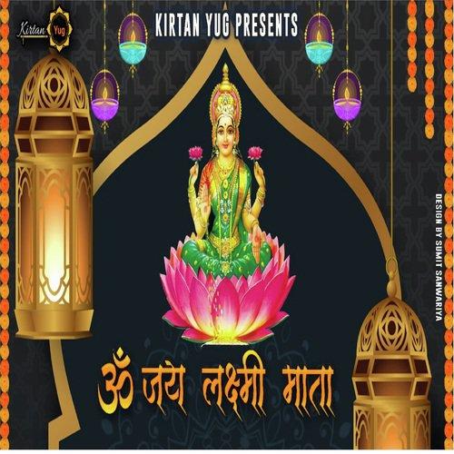 Kanishka Negi