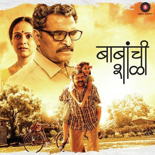New marathi songs listen online