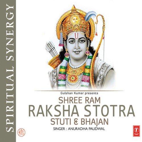 Shree Ramchandra Stuti Song Download Ram Raksha Stotra