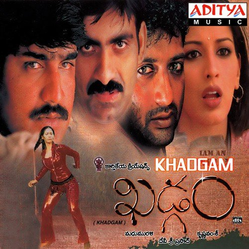 Khadgam 2002 500x500 meme indians song by honey from khadgam, download mp3 or play,Meme Indians Song Free Download