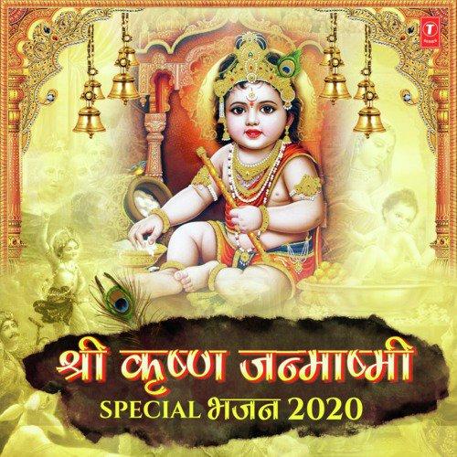"""Shyama Aan Baso Vrindavan Mein (From """"Kabhi Ram Banke Kabhi Shyam Banke"""")"""