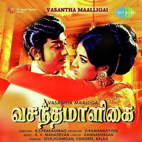 Mayakkamenna (Full Song) - Vasantha Maaligai - Download or