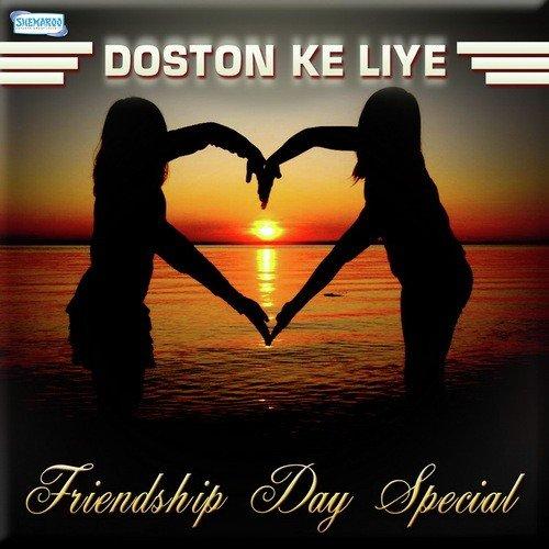 Doston Ke Liye - Friendship Day Special