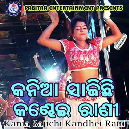 Kania Sajichi Kandhei Rani
