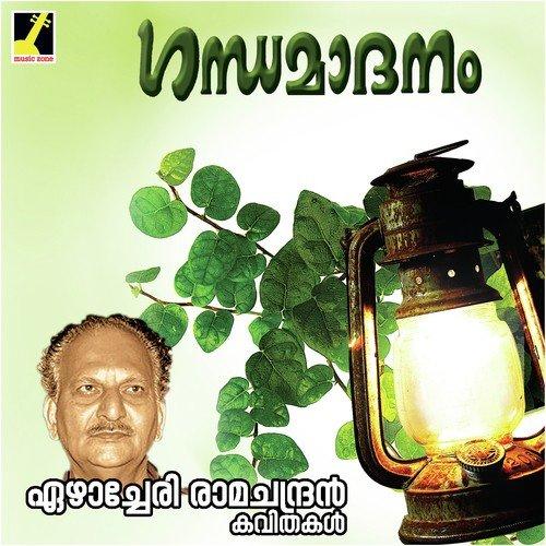 Thiruvayaar Sandhya