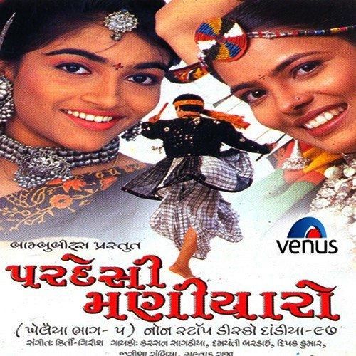 Khelaiya- Vol- 5- Pardesi Maniyaro-Non Stop Disco Dandia 97