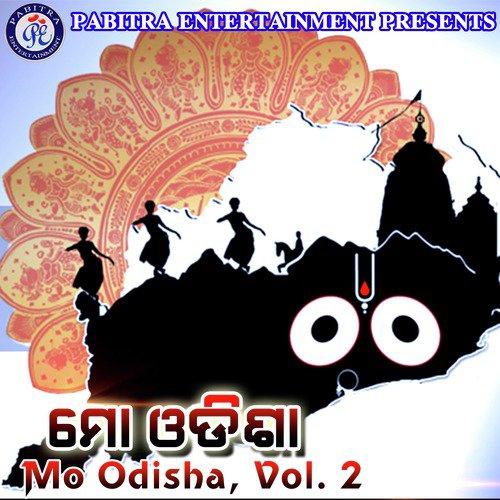 Mo Odisha, Vol  2 - Pabitra Nayak - Download or Listen Free Online