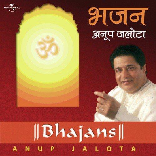 Anup jalota bhajans payoji maine ram from anup jalota bhajans.