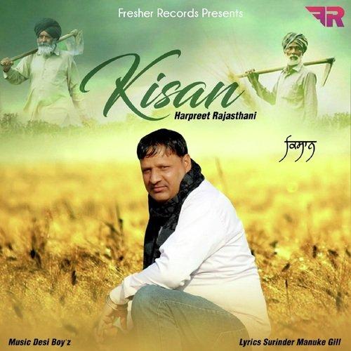Harpreet Rajasthani