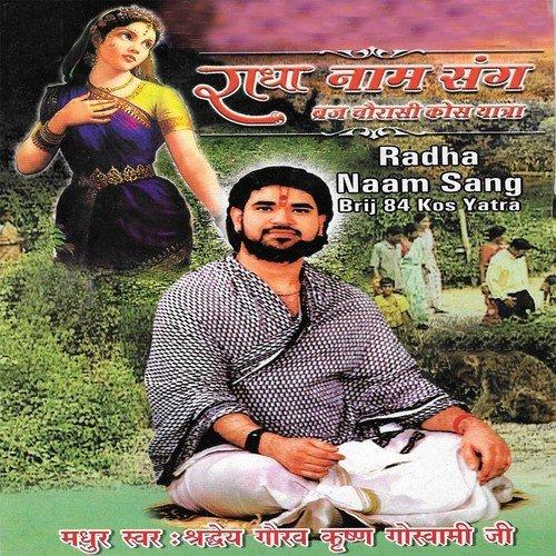Naino Ki To Baat Song Download: Yeh Toh Prem Ki Baat Hai Udho Song