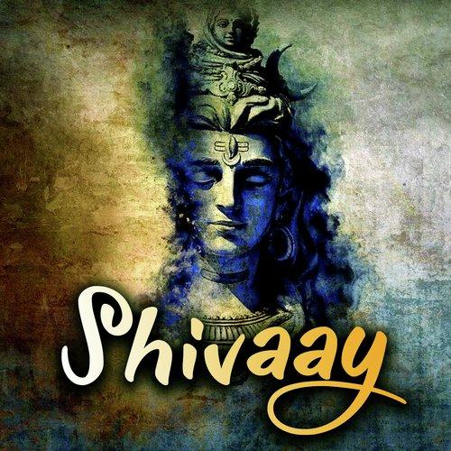Bhairav Mantra