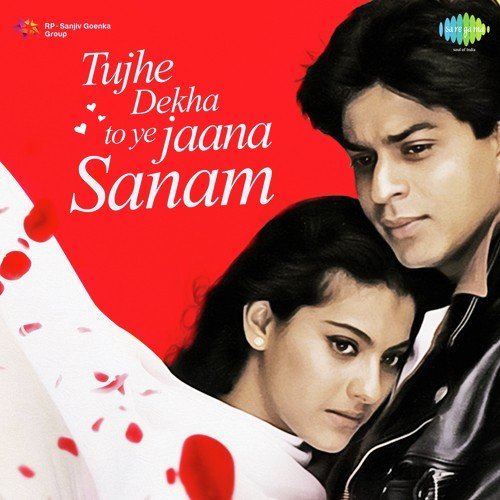 O Mere Sanam By Satyajeet Jana Mp3 Song Download: Ddlj Songs Listen Online » Sakkarakatti Songs Online