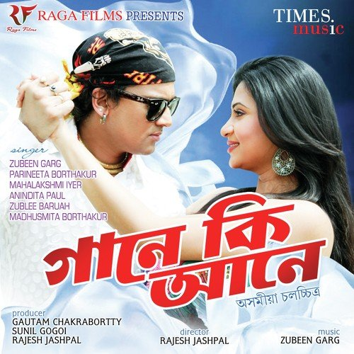 Latest assamese song download site