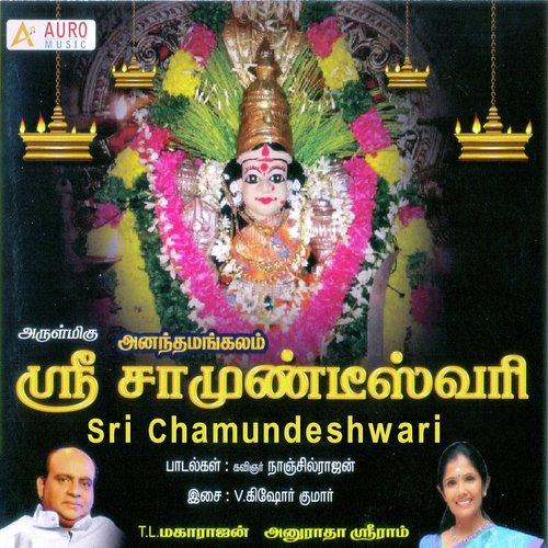 Aazhi Thiraiyin Full Song