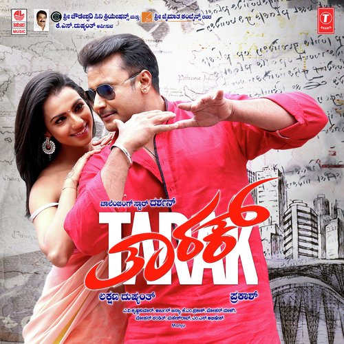 Kempegowda all songs download or listen free online saavn.