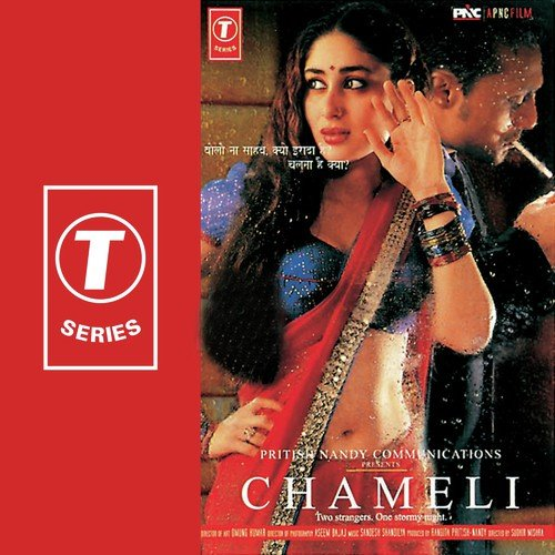 Jaane Song By Udit Narayan and Sunidhi Chauhan From Chameli