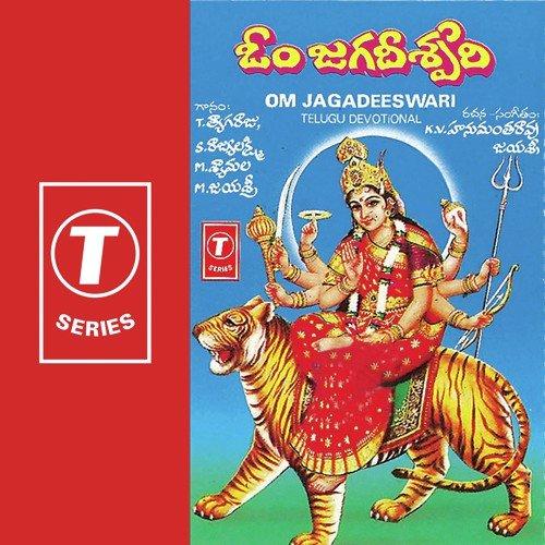 Chords for Amba Parameswari Akhilandeswari - chordu.com