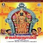Sri Subramaniya Sagasranamam (Tamil) Songs