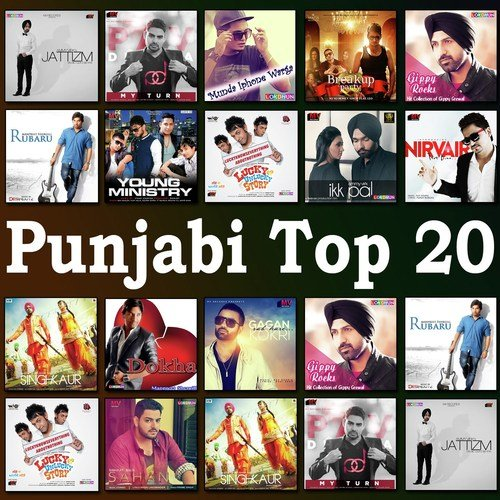 Bewaffa full song pav dharia download or listen free for Top 20 house music songs