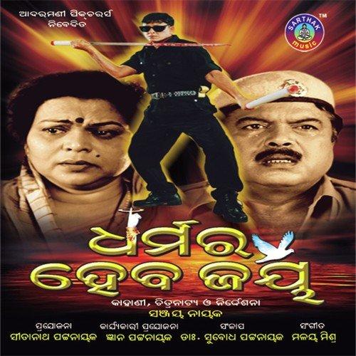 Sagar Sukhiba