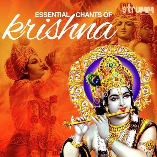 Radha Krishna Dhun Song - Download Essential Chants of