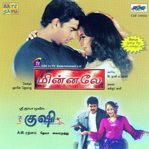 minnale movie mp3 songs free download