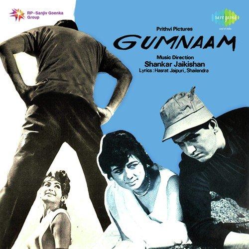 Jaan Pehchan Ho (Full Song) - Gumnaam - Download or Listen