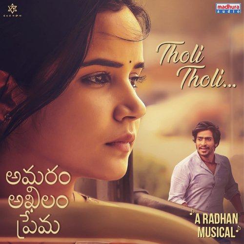 """Tholi Tholi (From """"Amaram Akhilam Prema"""")"""