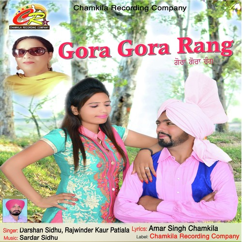 Gori New Song Bewafa Punjabi: Download Gora Gora Rang Song Online