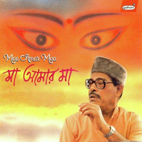 Amay Ektu Jayga Dao Mago Song - Download Maa Amar Maa Song