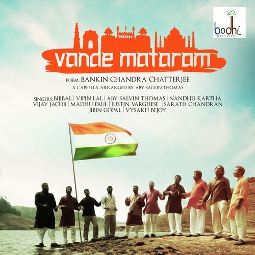vande matharam song download