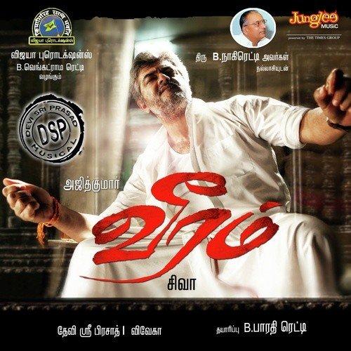 Nallavannu Solvaanga (Full Song) - Veeram - Download or