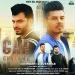loud jatt punjabi song ringtone download