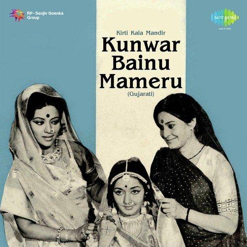 Download Kunwarbai Nu Mameru Mp3 Songs By Various