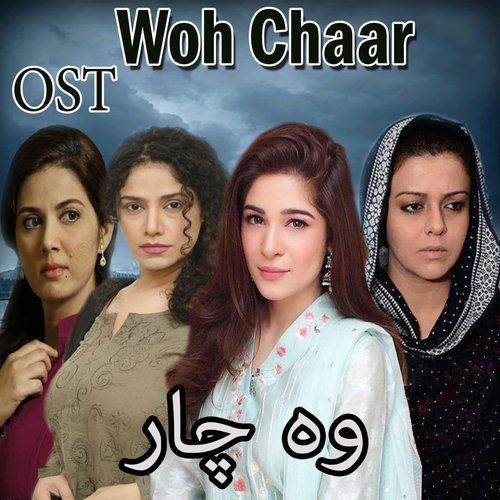 Main Woh Duniya Hai Mp3 320kbps: Arieb Azhar Songs Download Mp3
