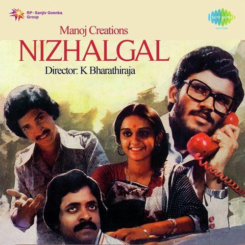 Poongathave - 1 Lyrics - Nizhalgal - Only on JioSaavn