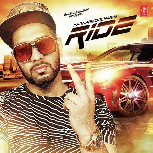 I Am A Rider Song Download: Download Or Listen Free Online