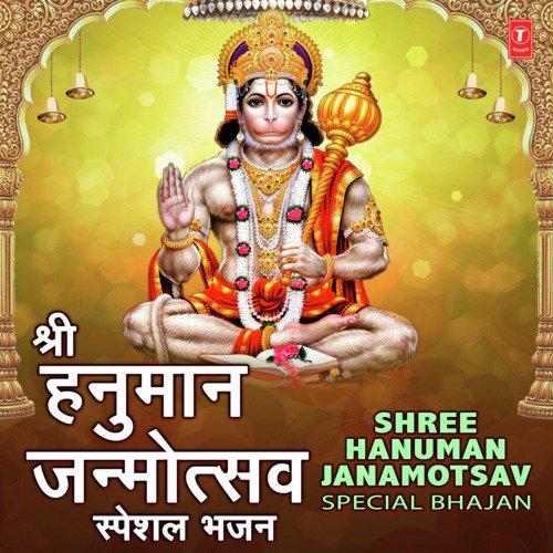 """Shree Hanuman Chalisa (From """"Shree Hanuman Chalisa (Hanuman Ashtak)"""")"""