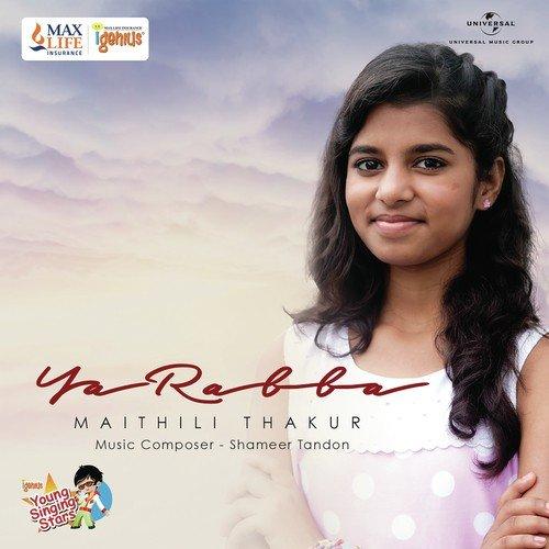 Maithili vivah geet | dulha bama kaniya | maithili song | youtube.