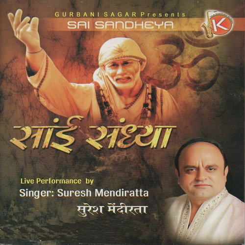 Thoda Dhyan Laga Song - Download Sai Sandhya Song Online Only on