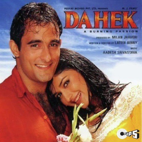 Teri Chudiyon Ki Khan Khan Mp3 Download: Dahek 1998 Movie Online