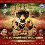 Lakshmi Narasimhar- Bhakthi Padalgal Songs